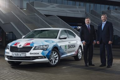 ŠKODA makes the IIHF Ice Hockey World Championship in Russia mobile