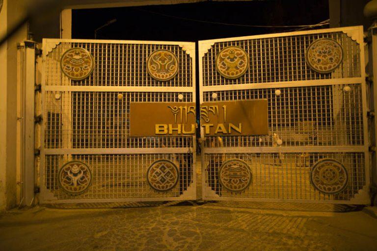 Bhútánské království