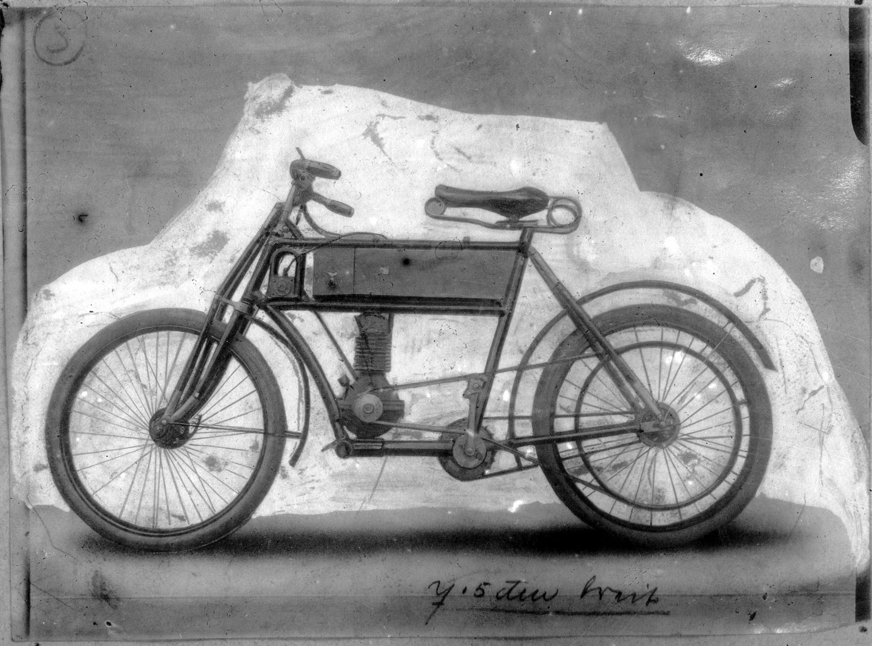 Велосипед Шкода