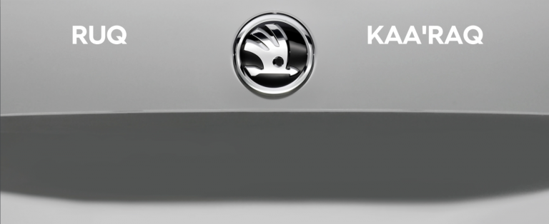 The KAROQ Story