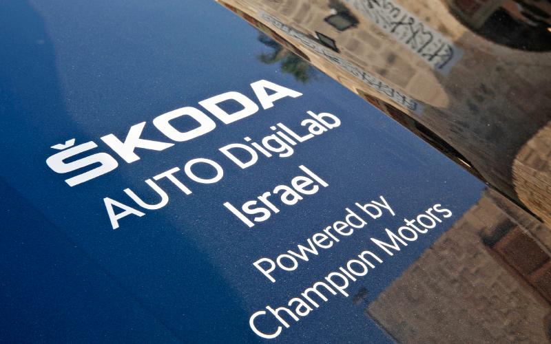 SKODA-AUTO-Digilab-Israel