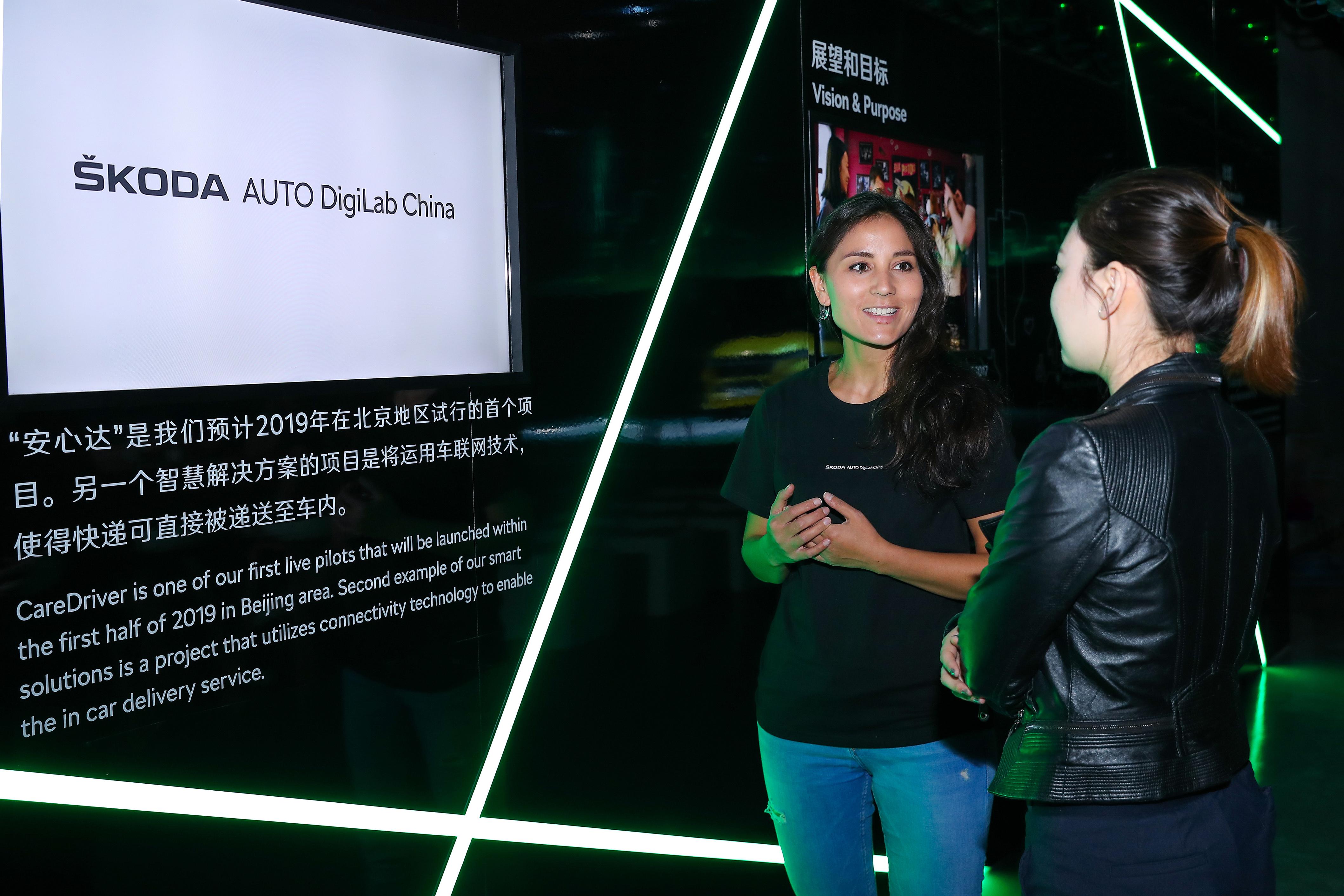 Koda Auto Digilab Now Also In China Koda Storyboard