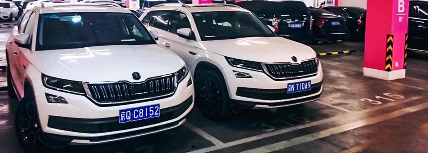 Kodiaq-white-parking