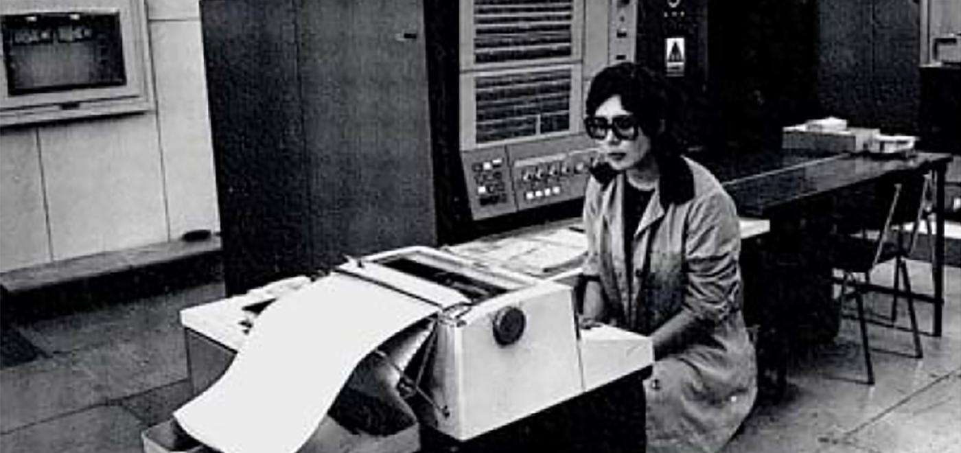 skoda-data-centre-archive-ibm-computer