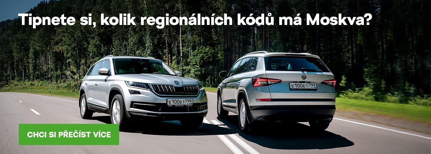 skoda-banner-number-plates-russia-czech