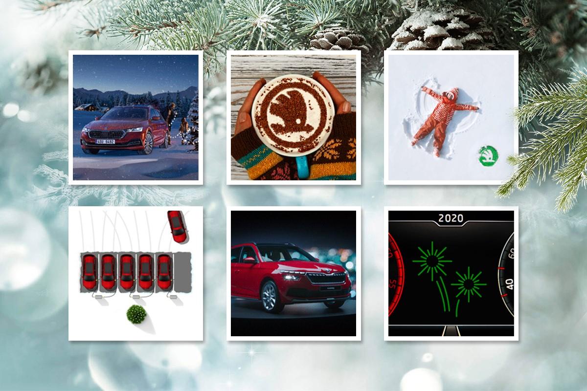 skoda-christmas-ecard-design