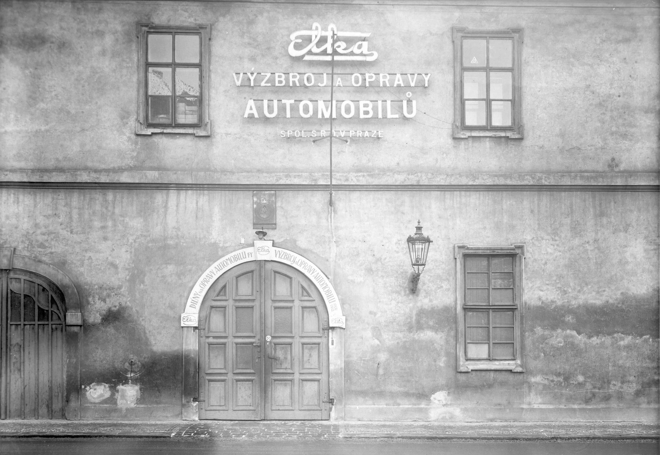 1920_leto_var0