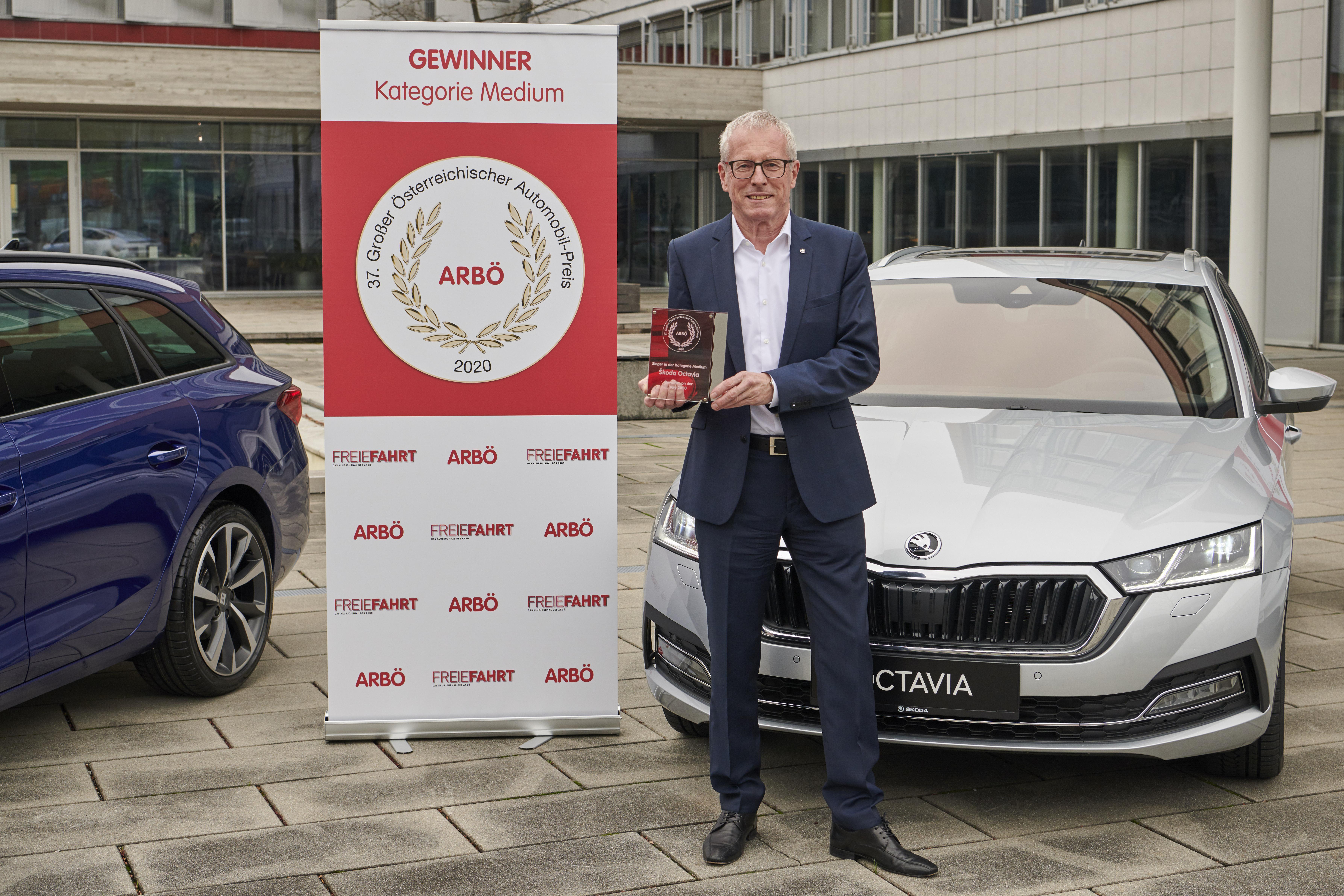 All-new SKODA OCTAVIA wins Austrian prestigious car award - Image 1