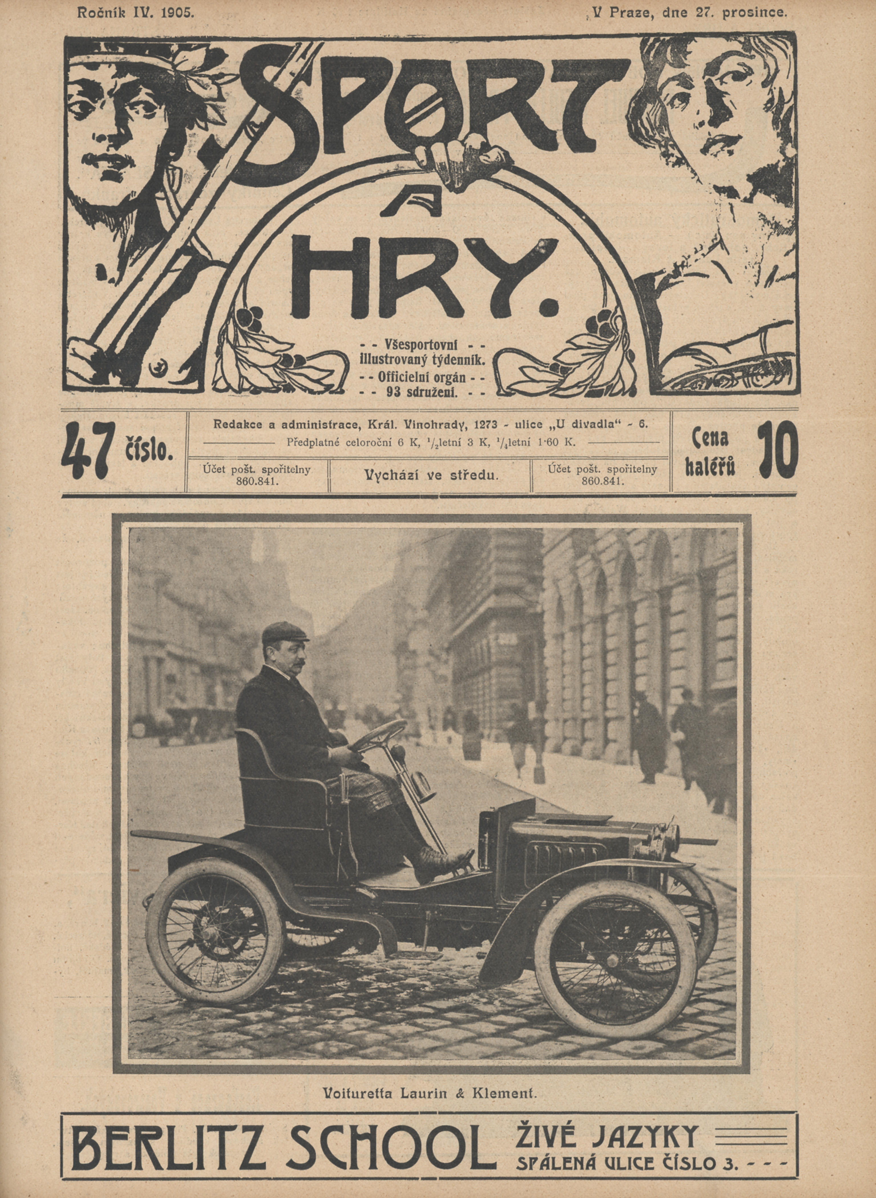 115 years of automotive engineering in Mladá Boleslav: In December 1905 Laurin & Klement presented the Voiturette A - Image 4
